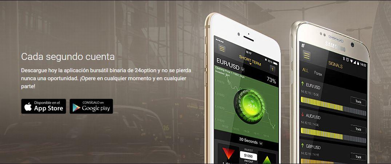 ES Homepage app screenshot